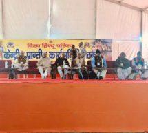 प्रस्ताव – हिन्दू समाज के विघटन के षड्यंत्र