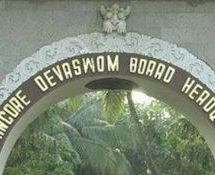 TDB Takes U-Turn in SC, Backs Violation of Sabarimala Traditions