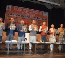 लोकतंत्र के समक्ष व्यक्तिवाद, जातिवाद, क्षेत्रवाद सबसे बड़ी चुनौती – डॉ. राकेश सिन्हा
