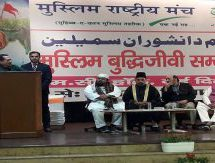 Parties forced Muslims to live in fear complex – Indresh Kumar
