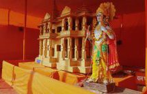 मुस्लिम लेखकों ने भी लिखा, अयोध्या में मंदिर तोड़ मस्जिद बनाई गई थी