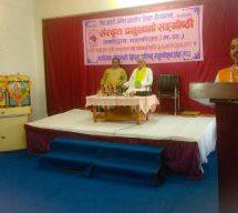 संस्कार देने वाली भाषा है संस्कृत – डॉ. पवन तिवारी