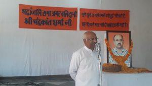 चंद्रकांत जी का बलिदान कार्यकर्ताओं व राष्ट्रभक्त समाज को प्रेरणा देता रहेगा – सुरेश सोनी जी