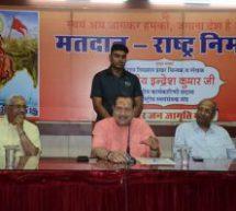 विश्व में बढ़ा है भारत का मान – सम्मान – इंद्रेश कुमार