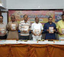देश व समाज में संघ की स्वीकार्यता बढ़ी है – नरेंद्र ठाकुर