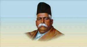'भारतवर्ष की सर्वांग स्वतंत्रता' के सेनानी डॉ. केशव बलिराम हेडगेवार