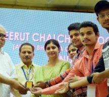 'कच्चा घड़ा' और 'व्हाट शुड आई डू' को प्रथम पुरस्कार