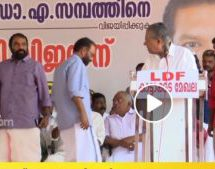 Hymn-chanting 'annoys' Kerala CM; CPM leaders disconnect power supply to Temple