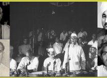 साल 1964 में अनुच्छेद 370 हटाने कोदेश के दर्जनों सांसदों ने लोकसभा में एकमत से उठायी थी आवाज़