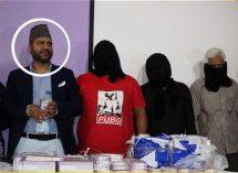 फेक इंडियन करंसी रैकेट का सरगना युनूस अंसारी काठमांडू एयरपोर्ट पर गिरफ्तार