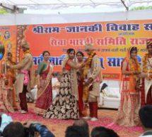 सेवाभारती द्वारा सीता नवमी पर सर्वजातीय सामूहिक विवाह का आयोजन