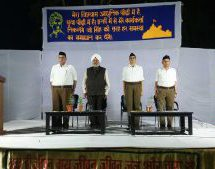 संघ का लक्ष्य सबल व संगठित शक्ति से भारत को विश्व गुरु बनाना है – रवींद्र जोशी जी