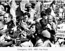 आपातकाल, पुलिसिया कहर और संघ – भाग 2