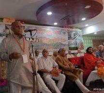 विहिप प्रस्ताव – जम्मू कश्मीर में अलगाववादी व हिन्दू विरोधी नीतियों व प्रावधानों के कारण विस्फोटक स्थिति