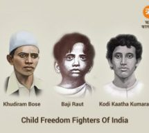 Balkatha – Child Freedom Fighters Of Bharat