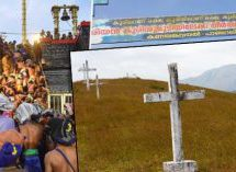 Church erects Crosses and encroaches 'Sacred Forests of Lord Ayyappa'