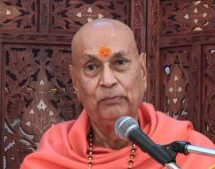 Tribute and Prayers for Param Pujya Swami Satyamitranand Giriji Maharaj
