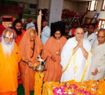 सरकार व मुख्य न्यायाधीश से अपील, शीघ्र प्रारम्भ हो राम मंदिर का निर्माण