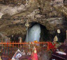 करोड़ों हिन्दुओं का आस्था-स्थल : अमरनाथ धाम