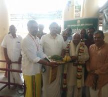 Raising of Athi Varadar
