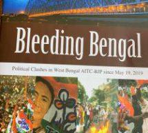 पश्चिम बंगाल की राजनीतिक हिंसा लोकतंत्र के लिए गंभीर खतरा