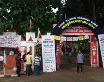 SFI goon stabs colleague in Kerala college