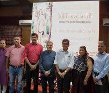 भारतीय संस्कृति में विद्यमान है समन्वय का तत्व – रामकृपाल सिंह