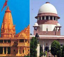 अयोध्या मामले को फिर लटकाने के प्रयास, पांच दिन सुनवाई पर आपत्ति