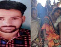 विरोध करने पर पशु तस्करों/कसाइयों ने सोनू को मारी गोली