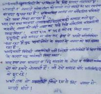 Maoists shot dead RSS swayasevak in Chattisgarh, leave pamphlet on the spot