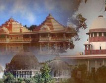 Shri Ram Janmabhoomi – Final hearing in the case from 6th August