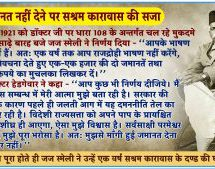 It is time to recognise Dr. Hedgewar's contribution to the freedom movement