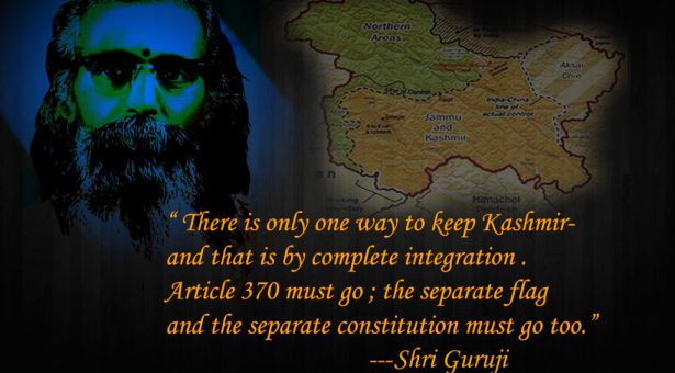 Article 370 must go….