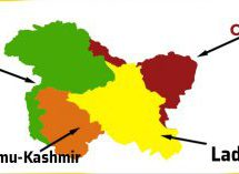 जम्मू कश्मीर में बदलाव – भारतीय संविधान पूर्ण रूप से होगा लागू, फहराएगा केवल तिरंगा