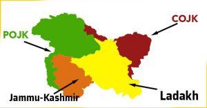 """जम्मू कश्मीर के संबंध में नया """"राष्ट्रपति आदेश"""" लागू"""