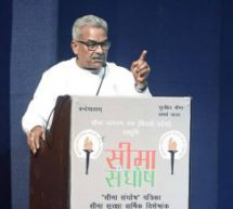 देश की सीमाएं माँ के आंचल की तरह पवित्र – डॉ. कृष्णगोपाल जी