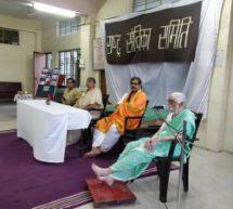 सुषमा जी को सेविका समिति ने श्रद्धांजलि अर्पित की