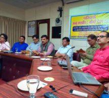 जम्मू कश्मीर – कुछ मीडिया संस्थान और संगठन स्थिति को लेकर भ्रम फैलाने का प्रयास कर रहे