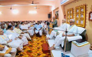 पुष्कर में अ.भा. समन्वय बैठक प्रारंभ