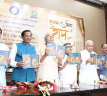 Lord Ram is an integral part of our culture, can't be separated from the soil of India – Arif Mohammad Khan