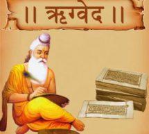 भारतीय ज्ञान का खजाना – 16……….हमारा श्रेय, जो हमसे छिन गया…