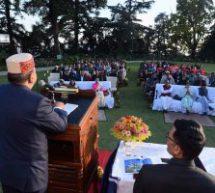 भारतीय उच्च अध्ययन संस्थान मना रहा 54वां स्थापना दिवस
