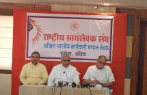 Swayamsevaks are running more than 1.5 lakh service projects across the country – Bhaiyyaji Joshi