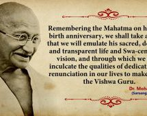 Emulate the Mahatma's vision in our lives