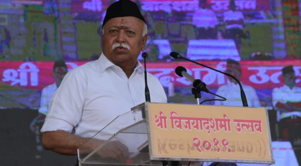 Summary of the address by RSS Sarsanghchalak Dr. Mohan Bhagwat Ji