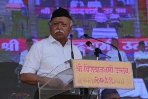 Summary of the address by RSS Sarsanghchalak Dr. Mohan Bhagwat Ji
