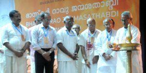 """Social reforms brought in by Bhaskar Raoji"" – Dr. Krishna Gopal Ji"