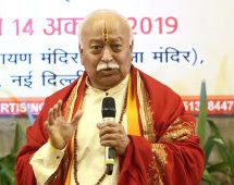 Restoring the glory of Vedas is needed for the welfare of the entire world – Dr. Mohan Bhagwat