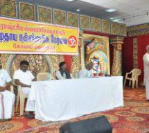Hindu society should be integrated