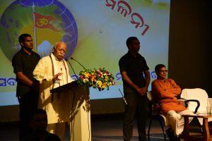 हिन्दू धर्म नहीं संस्कृति है और भारत का प्रत्येक निवासी हिन्दू है – डॉ. मोहन भागवत